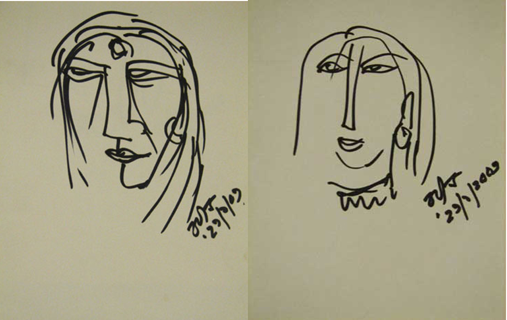 Modern Indian Art